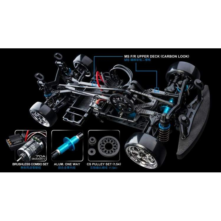 RC модель MS-01D 1/10 Scale 4WD RTR Electric Drift Car (2.4G) (brushless) BMW 320si